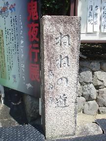 ねねの道1.jpg