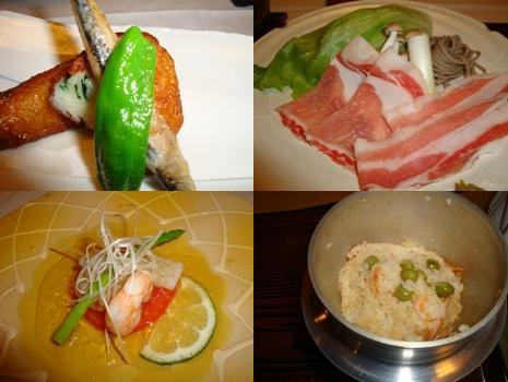 みどり荘夕食2.jpg