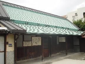 中野鍼院.jpg