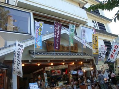 小次郎商店1.jpg