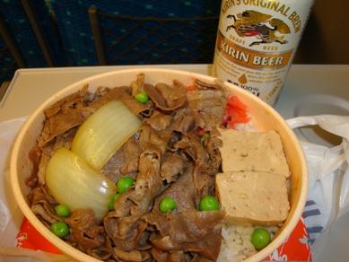 浅草今半牛肉弁当.jpg