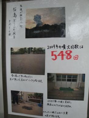 黒神埋没鳥居2.jpg