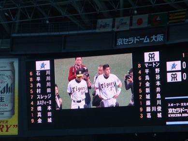 326京セラドーム3.jpg