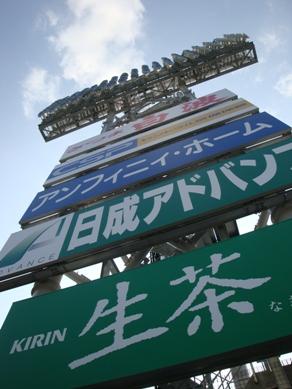 66甲子園3.jpg