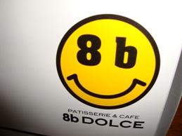 8bDolceロールケーキ3.jpg