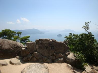 弥山6.jpg