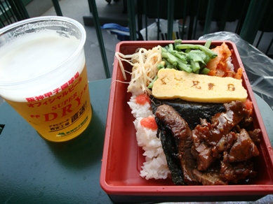 金本兄貴のスタミナハラミ丼.jpg